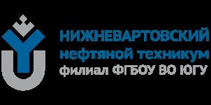 Система дистанционного обучения ННТ (филиал) ФГБОУ ВО ЮГУ